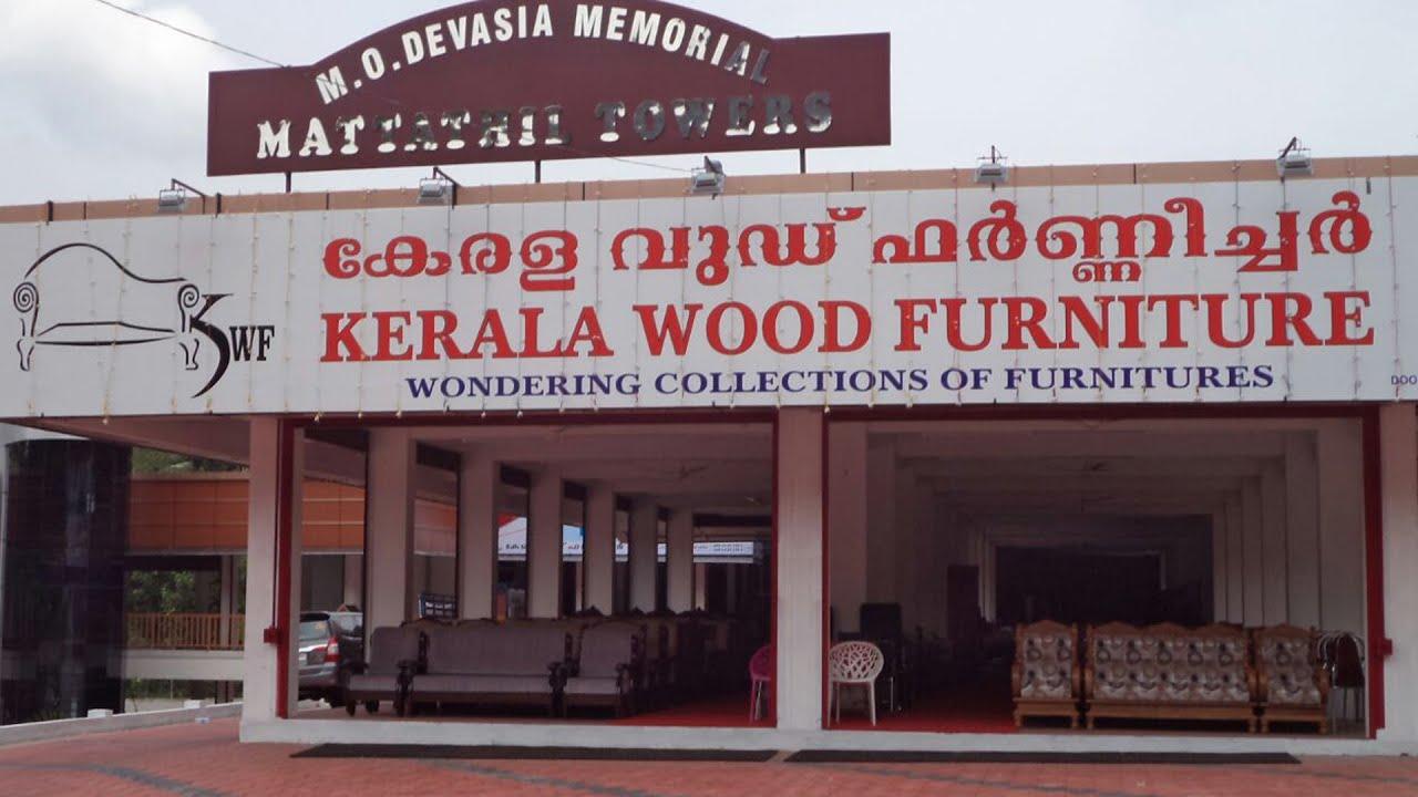Kerala Wood Furniture,Mundakayam Kottayam Kerala   YouTube