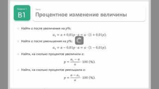видео урок по заданию 1 проф  ЕГЭ по математике