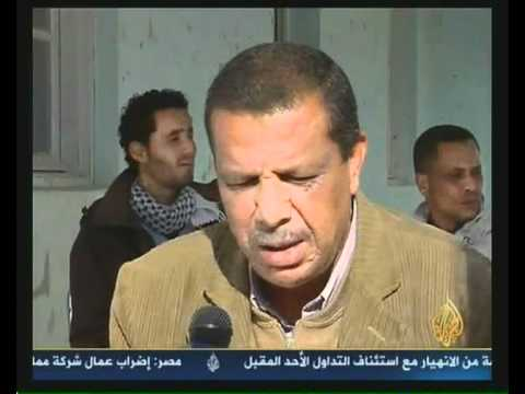 NWW World-News 09.02.2011 (Tunis Tunisia)  Media Fake Proteste arabisch