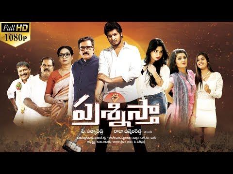 Prashnistha Latest Telugu Full Length Movie | Manish Babu, Akshitha | Latest Movies 2019