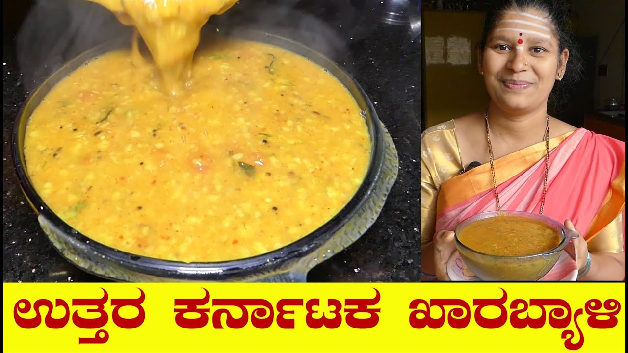 ಸಜ್ಜೆರೊಟ್ಟಿ ಜೋಳದ ರೊಟ್ಟಿ ವೈಟ್ ರೈಸ್ ಕಾಂಬಿನೇಶನ್ ಬೇಳೆಸಾರು|Khar Byali|Bele Saaru| Uttara Karnataka Recipe