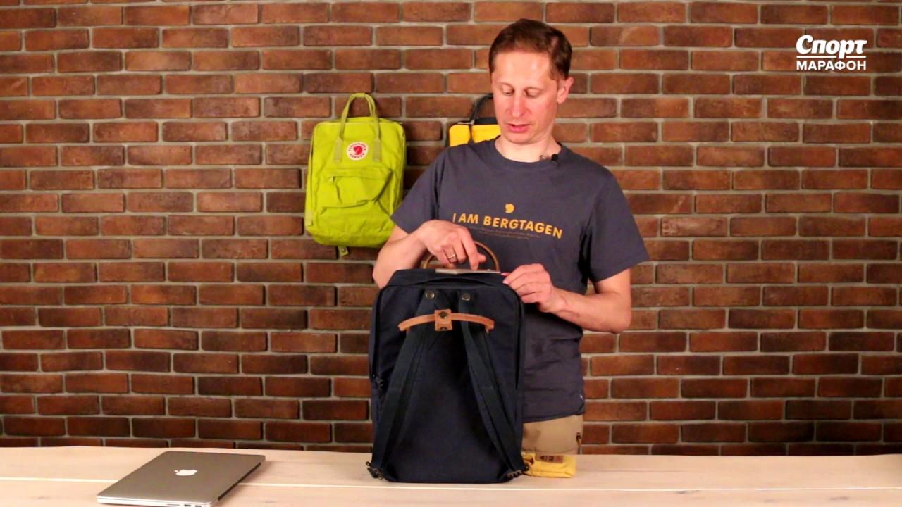 В каталоге 2018 с фото на официальном сайте интернет-магазина 21-shop можно купить, товар такой как рюкзак тканевый женский всех размеров.