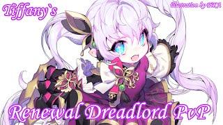 [Elsword] Renewal Dreadlord PvP(Preseason) 드레드로드 리뉴얼 공식 대전