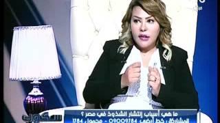 جيهان عفيفي تستعرض الآيات التي تحرم الشذوذ الجنسي : كل الأيان حرمتها