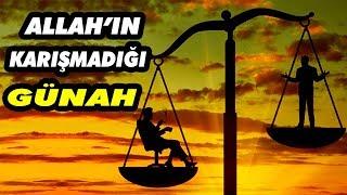 ALLAH'IN KARIŞMADIĞI GÜNAH (ibretlik hikayeler, sesli kitap, dini hikayeler, hüseyin duru)