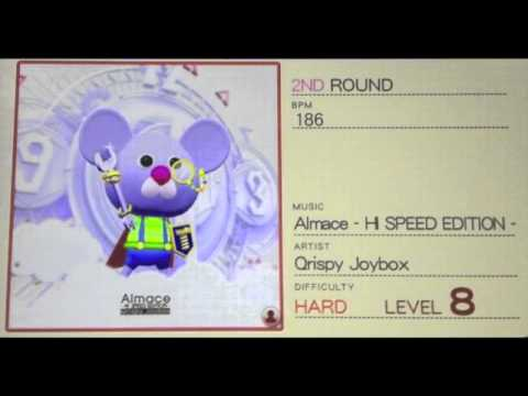 【Rb colette】Almace -HI SPEED EDITION-【SOUND ONLY】