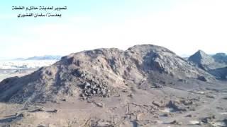 تصوير لمدينة حائل والخطة.. عدسة سلمان الغضوري