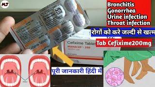 Tab Mahacef Cefixime 200mg | Use,SideEffect,Dose,| Review hindi| MedicalJankari