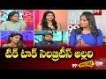 Special Chit Chat With TikTok Celebrities | #UppalBalu #rishitha | 99 TV Telugu