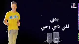 مهرجان بنتي قلبي تاجي وحبي محمود دولا - احلى حالات واتساب 🔥❤️