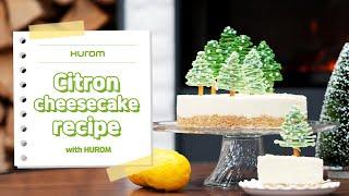 [휴롬 디바S] 유자 치즈 케이크 만들기 Citron …