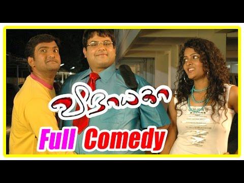 vinayaga-tamil-movie- -full-comedy- -scenes- -krishnan- -sonia- -santhanam- -suryatej- -poonam