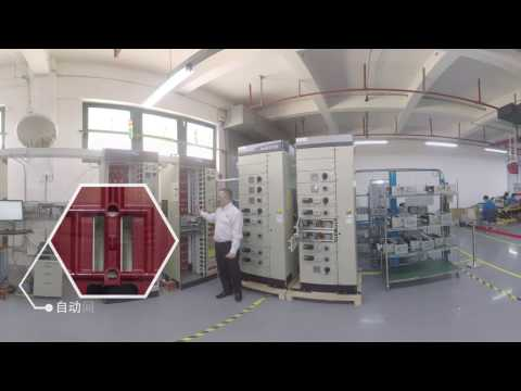 RA MCC2500 Shanghai Plant in English Part2 VR