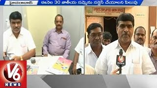 RTC Trade Union demands to withdraw Road Transport Safety Bill 2015 - Hyderabad(16-04-2015)