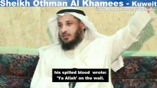 Sufism on the scale - Sheikh Othman Al Khamees