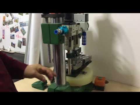 Pneumatic Magnet making machine Instruction