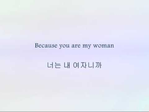 Lee Seung Gi - 내 여자라니까 (Because You're My Girl) [Han & Eng]