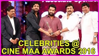 Celebrities at Cine Maa Awards 2016 || Chiranjeevi | Jr Ntr | Ram Charan | Nagarjuna