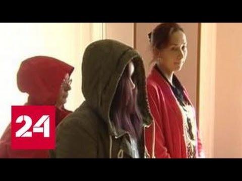 Хабаровских живодерок отправили под домашний арест