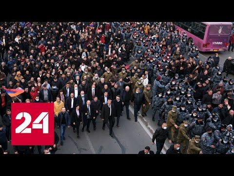 Эксперт о ситуации в Армении: вовлечение военных в политический процесс недопустимо - Росия 24