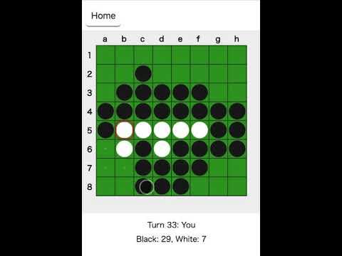 Mikeのプログラミング・メモ: React/TypeScriptでリバーシゲーム