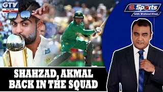 Ahmed Shahzad, Umar Akmal back in the Squad | G Sports with Waheed Khan 16th September 2019