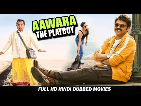 Aawara The Playboy - HD Hindi Dubbed Movie - Venkatesh, Brahmanandam  And Isha Koppikar