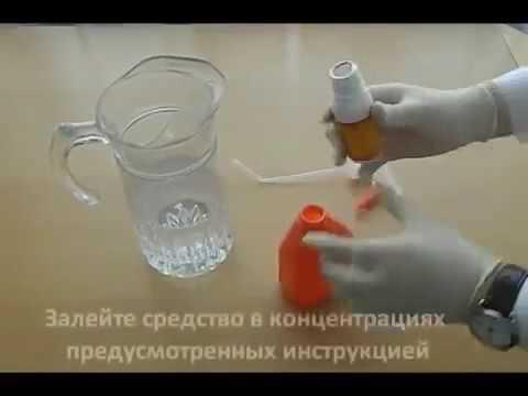Видео инструкция для средства Гет   Get от клопов