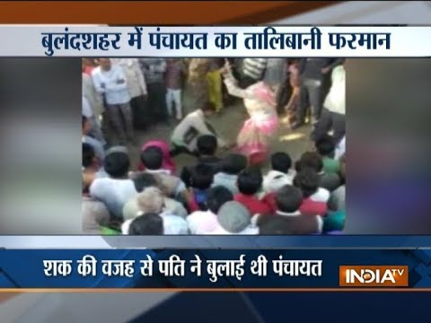 Uttar Pradesh: Husband beats woman in public on Panchayat's order in Bulandshahr