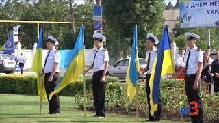 23 серпня в Чорноморську відзначили День Державного Прапора