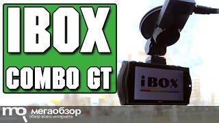 видео Видеорегистратор ibox pro-990 цена