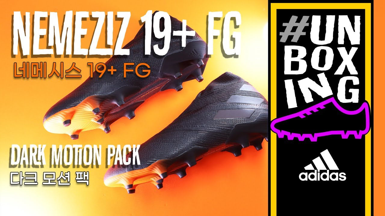 [CAPO FOOTBALL UNBOXING] adidas NEMEZIZ 19+ FG DARK MOTION PACK