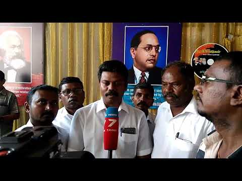 Tamilpuligal nagai thiruvalluvan press meet