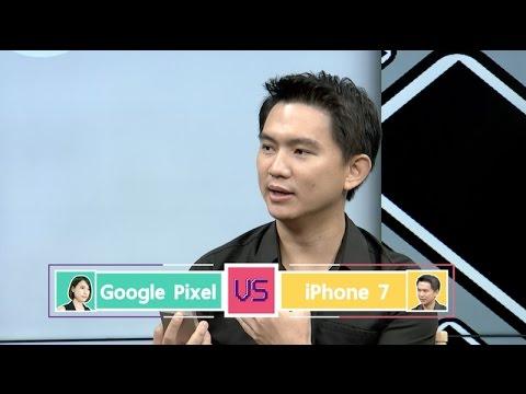 The Battle : จะเลือกอะไรดีระหว่าง Pixel กับ iPhone ? - วันที่ 21 Nov 2016