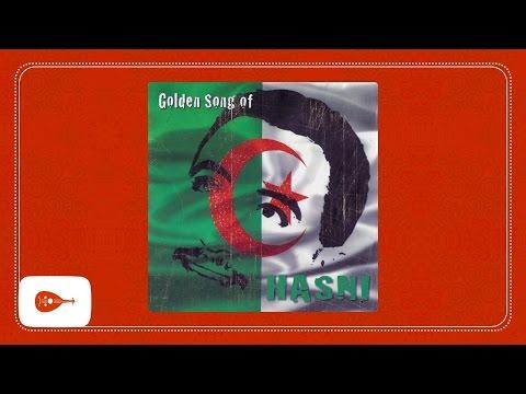 Cheb Hasni - Konti Fedar Sabra /الشاب حسني -  كنتي في الدار