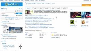 Заработок без вложений Урок №1 Регистрация в сервисе Глобус