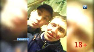 Без комментариев: Убийство в Белозерске