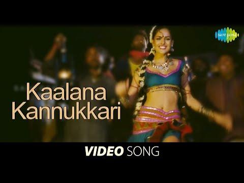 All Tracks - Priya Subramaniam