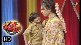 Punch Prasad, Naughty Naresh Performance | Extra Jabardasth| 20th October 2017| ETV  Telugu