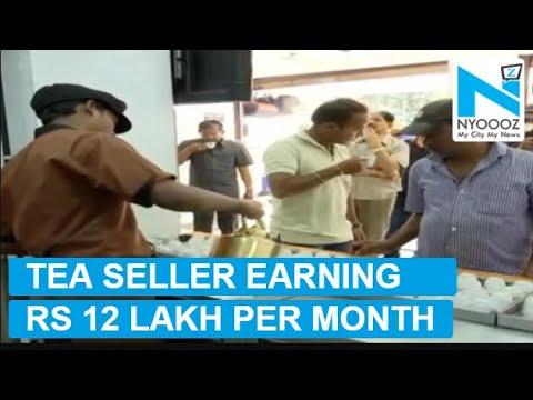 Yewla Tea Earning Lakhs Per Month Is Creating Employment In Pune | NYOOOZ TV