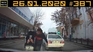 Новые записи АВАРИЙ и ДТП с АВТО видеорегистратора #387 Январь 26.01.2020