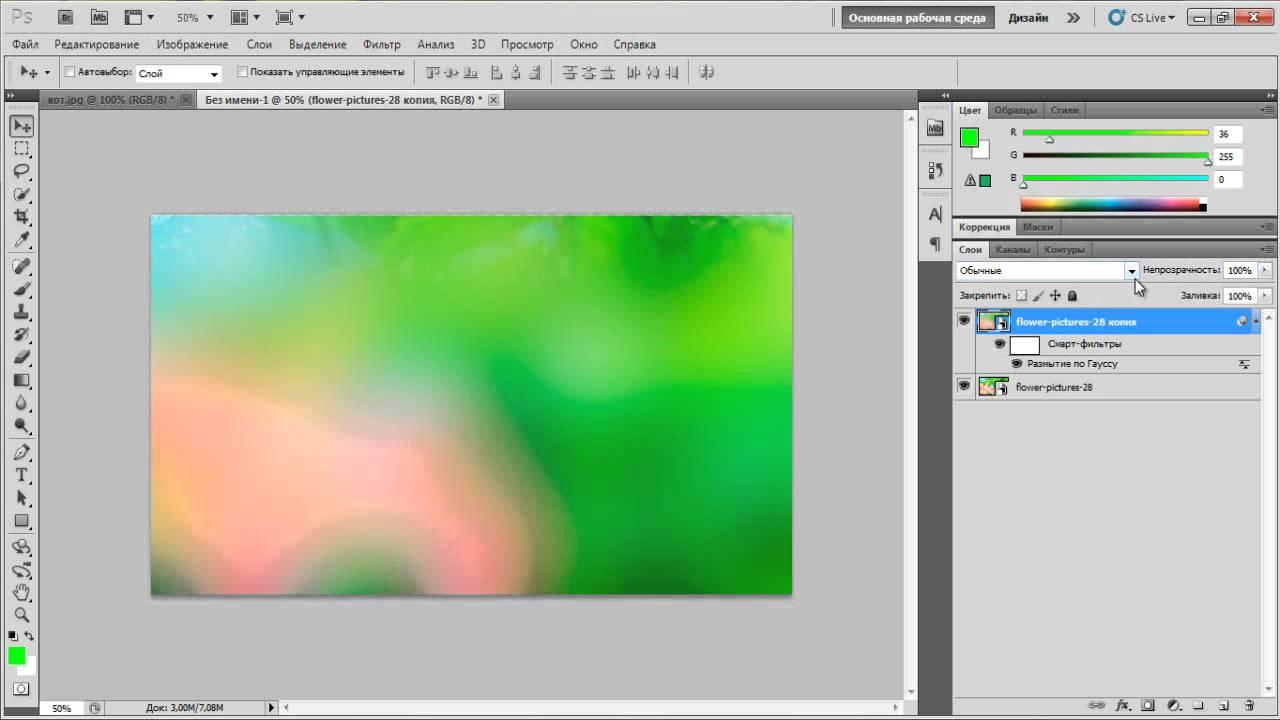 как увеличить качество фотографии в фотошопе