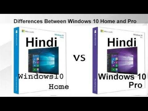 difference between windows 10 home and win 10 pro