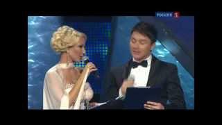 Download Юрий Шатунов - Детство / Песня года 2009 Mp3 and Videos