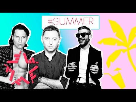 Лучшие летние клипы 2015 - Summer LIST