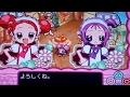 (2/7)[PSゲーム] おジャ魔女どれみ Ojamajo Doremi (Magical DoReMi) PSX gameplay Part 2