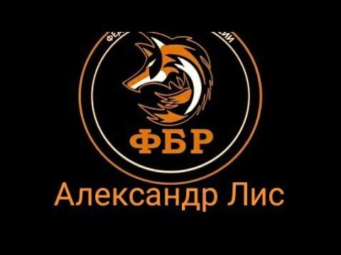 Расследование ч2. СИЗО Донецк.