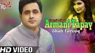 Tum Jaise Ho Mujhe Kabool Ho Pashto Urdu New Tapay 2020   Shah Farooq Bada Pachtaoge   Pashto Tappy