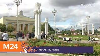 На ВДНХ показали световое шоу об истории выставки - Москва 24