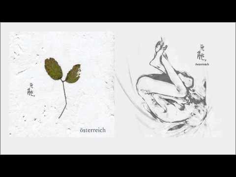Tokyo Ghoul √A - Munou ( 無能) by österreich (FULL)